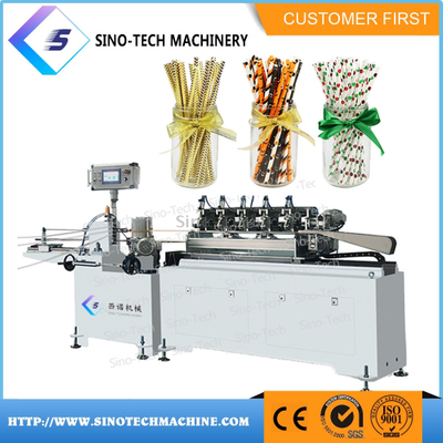 High speed paper straw making machine