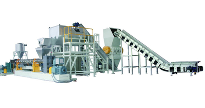 PP PE plastic film pelletizing machine